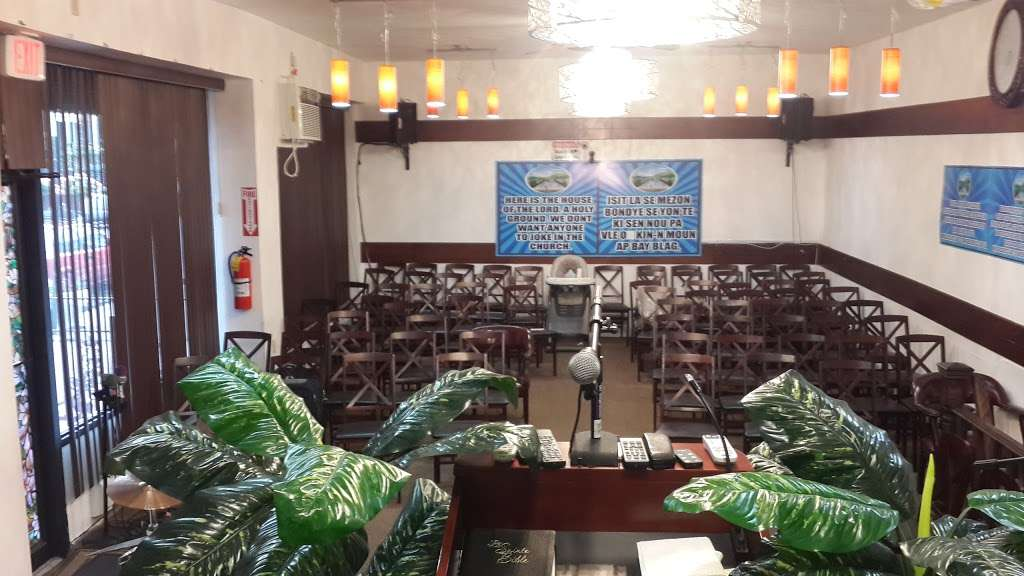The Pool Of Siloam Church - church  | Photo 1 of 10 | Address: 2210 Vanderveer Pl, Brooklyn, NY 11226, USA