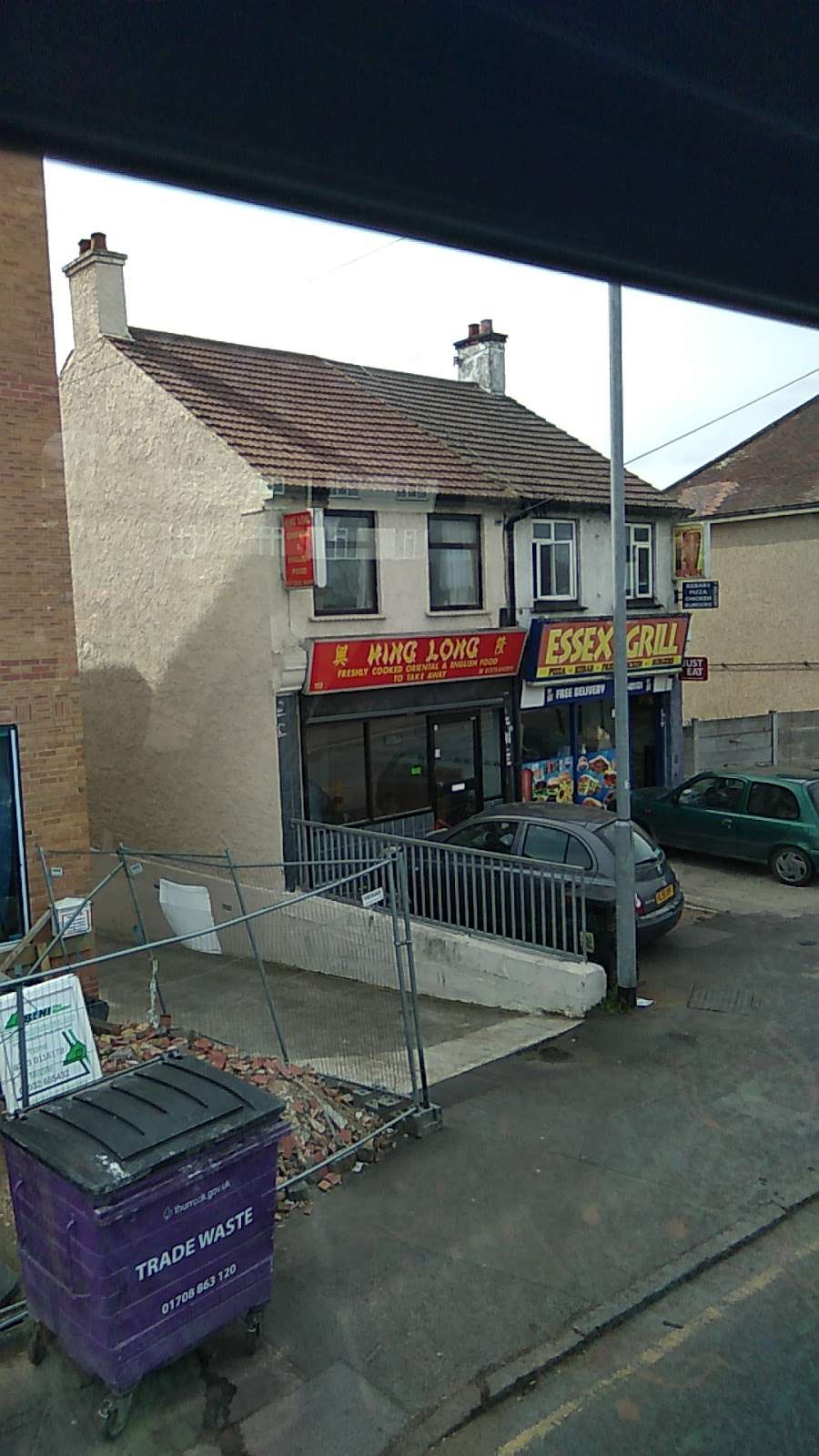 Hing Long - meal takeaway  | Photo 1 of 6 | Address: 113 River View, Thurrock, Grays RM16 4BA, UK | Phone: 01375 840911