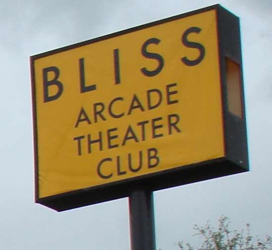 Bliss Arcade Theater Club - movie theater  | Photo 2 of 8 | Address: 9109 John W. Carpenter Fwy, Dallas, TX 75247, USA | Phone: (214) 905-0500