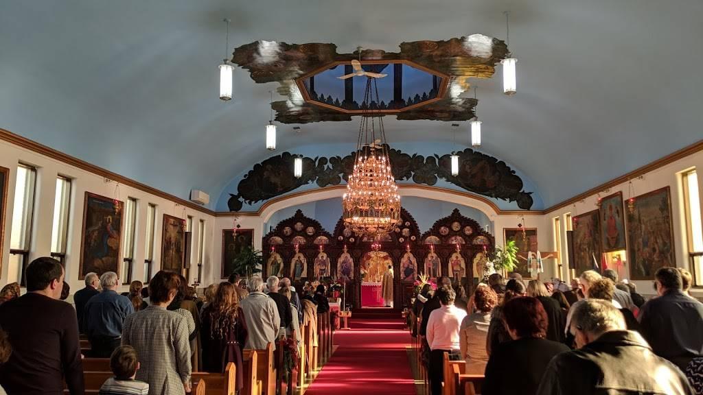 St. Georges Romanian Orthodox Church - church    Photo 1 of 10   Address: 1960 Tecumseh Rd E, Windsor, ON N8W 1E1, Canada   Phone: (519) 253-9333