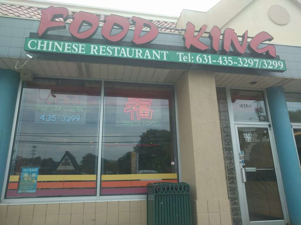 Food King Express - meal takeaway    Photo 9 of 10   Address: 658 Motor Pkwy, Brentwood, NY 11717, USA   Phone: (631) 435-3297