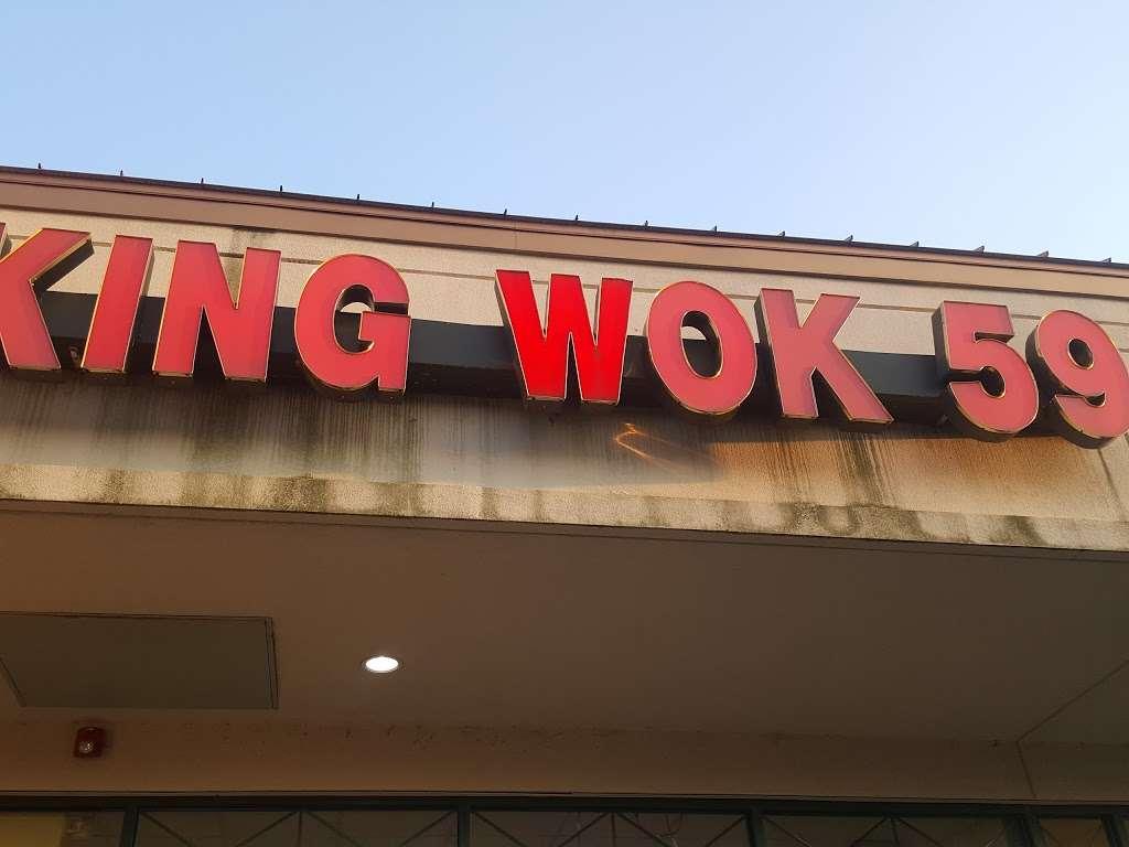 King Wok 59 - restaurant  | Photo 8 of 10 | Address: 956 N Neltnor Blvd, West Chicago, IL 60185, USA | Phone: (630) 231-8881