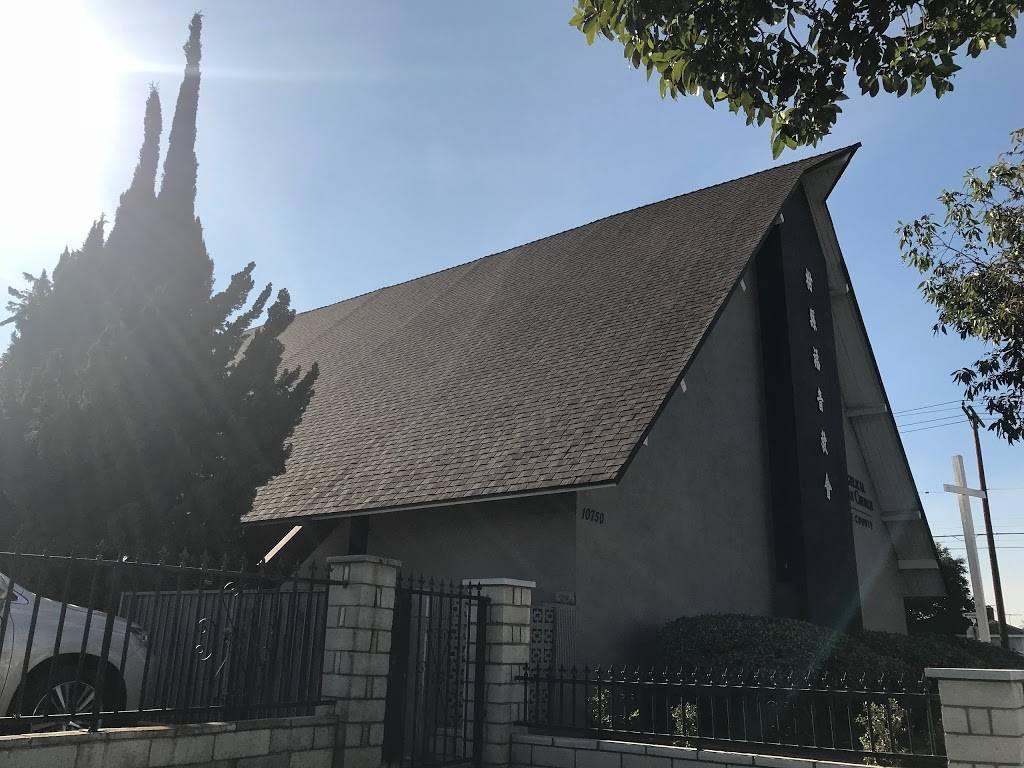 Evangelical Formosan Church of Orange County - church    Photo 9 of 9   Address: 10750 Lampson Ave, Garden Grove, CA 92840, USA   Phone: (714) 636-1624