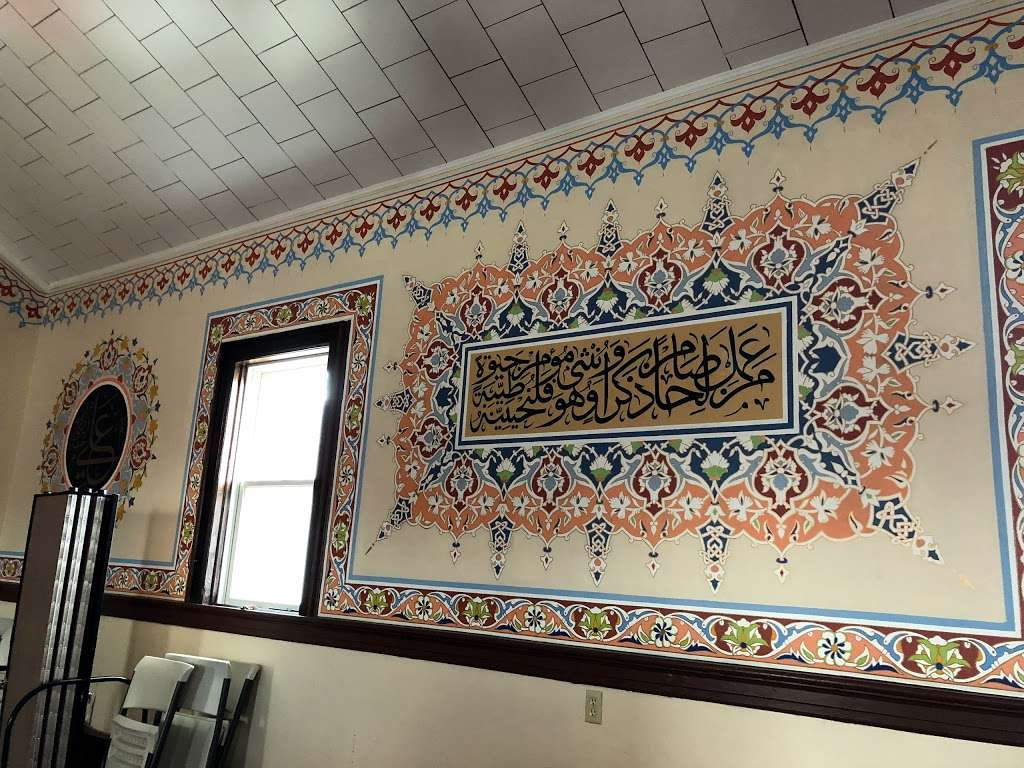 TARF Bergen Diyanet Camii - mosque  | Photo 8 of 10 | Address: 240 Knox Ave, Cliffside Park, NJ 07010, USA | Phone: (201) 840-8065