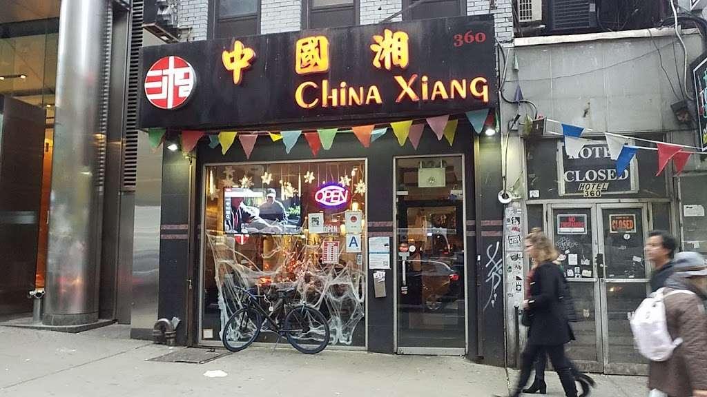 China Xiang - restaurant  | Photo 3 of 10 | Address: 360 W 42nd St, New York, NY 10036, USA | Phone: (212) 967-6088