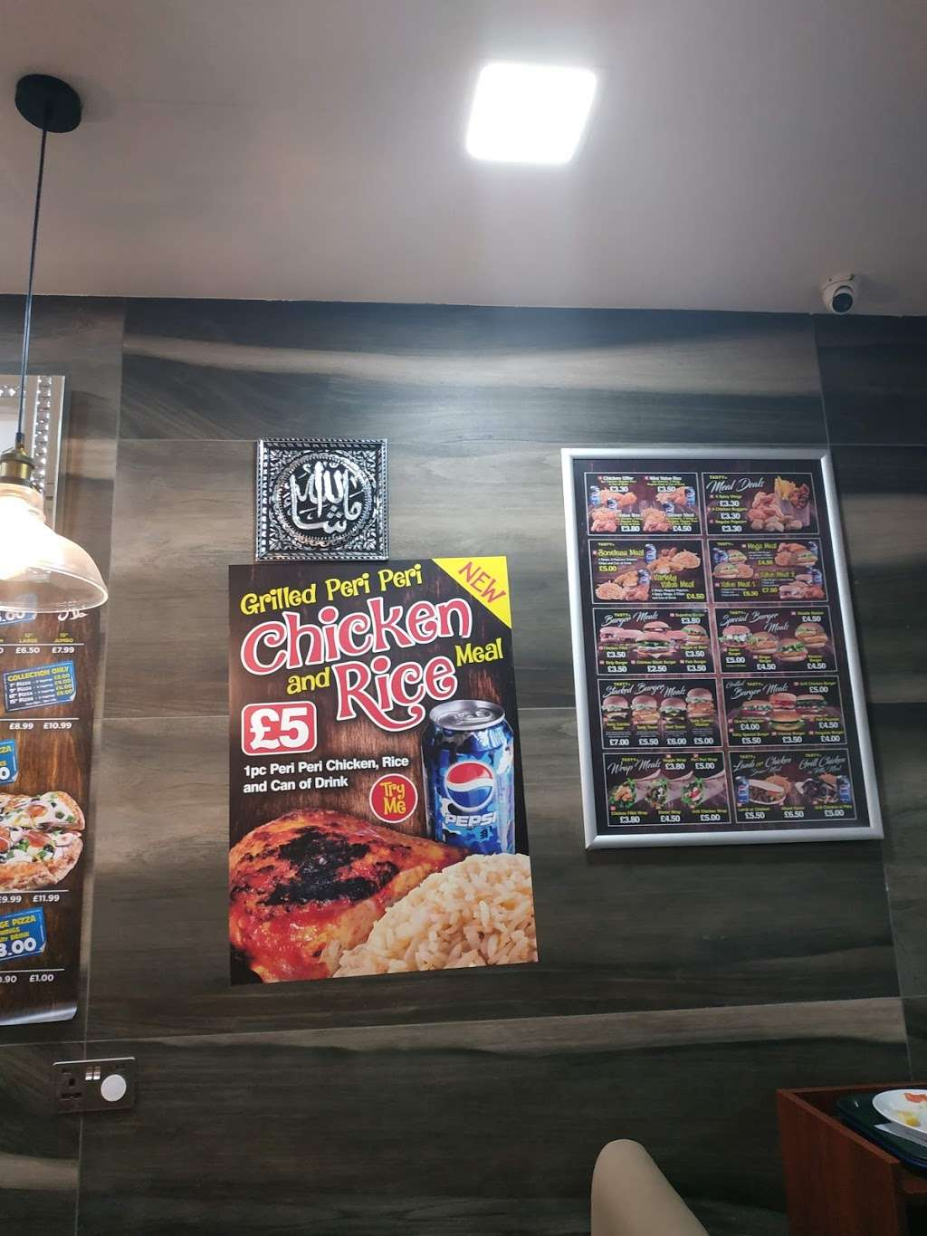 Tasty Chicken - meal takeaway  | Photo 8 of 10 | Address: 198 Ilford Ln, Ilford IG1 2LJ, UK | Phone: 020 8553 9988