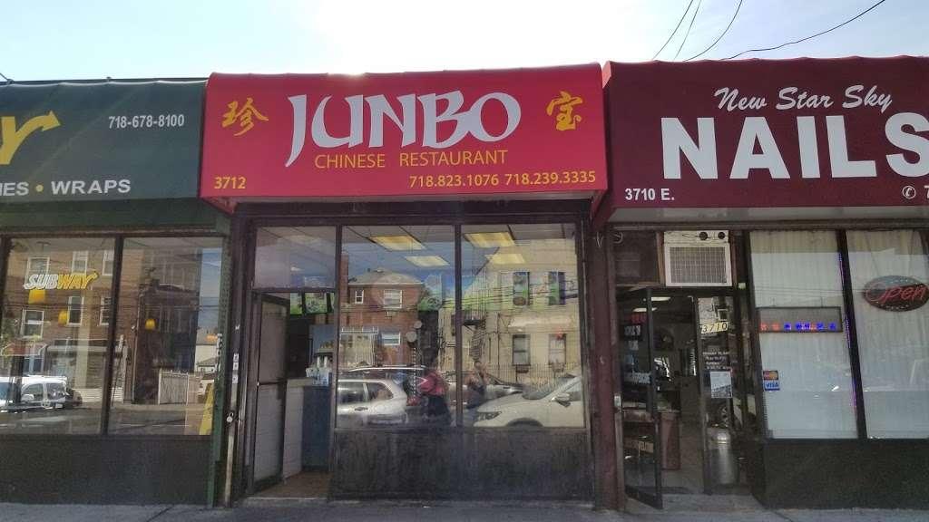 Jun Bo - restaurant  | Photo 1 of 1 | Address: 3712 E Tremont Ave, Bronx, NY 10465, USA | Phone: (718) 823-1076