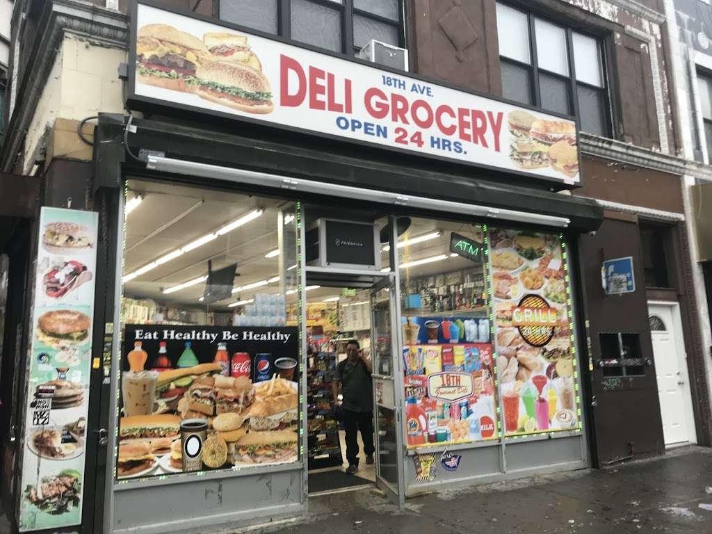 18TH GOURMET DELI INC - store  | Photo 1 of 1 | Address: 8501 18th Ave, Brooklyn, NY 11214, USA | Phone: (718) 331-2814
