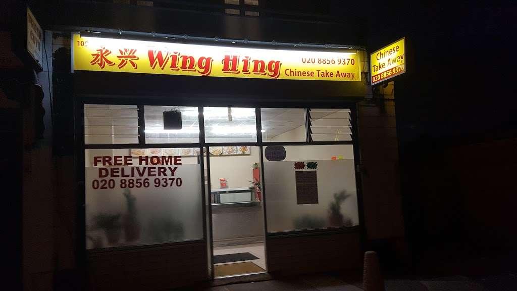 Wing Hing - meal takeaway  | Photo 1 of 7 | Address: 109 Whetstone Rd, London SE3 8QA, UK | Phone: 020 8856 9370