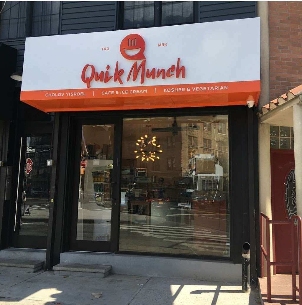 Quick Munch Cafe - restaurant  | Photo 3 of 4 | Address: 2 Stanwix St, Brooklyn, NY 11206, USA | Phone: (347) 435-0936