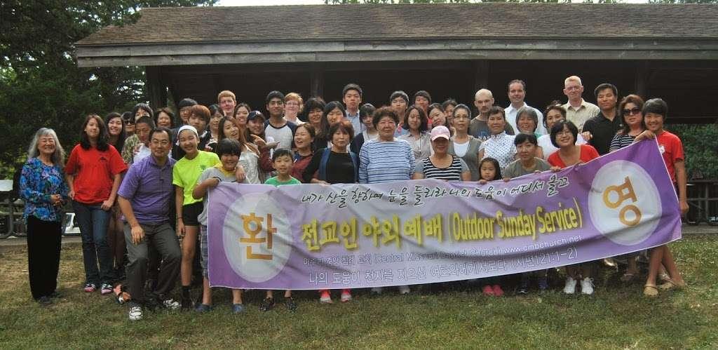 Central Missouri Korean Baptist Church - church  | Photo 4 of 8 | Address: 105 SE 421st Rd, Warrensburg, MO 64093, USA | Phone: (660) 429-6511