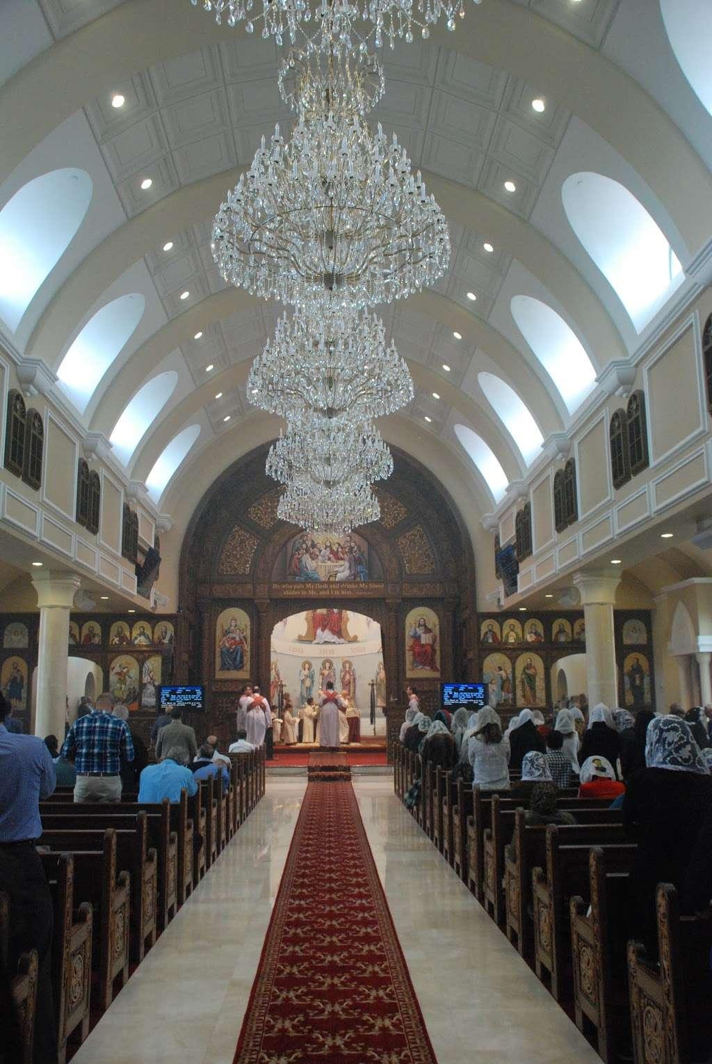 St Mary Coptic Orthodox Church - church  | Photo 5 of 10 | Address: 15450 Lyons Rd, Delray Beach, FL 33484, USA | Phone: (561) 870-5004