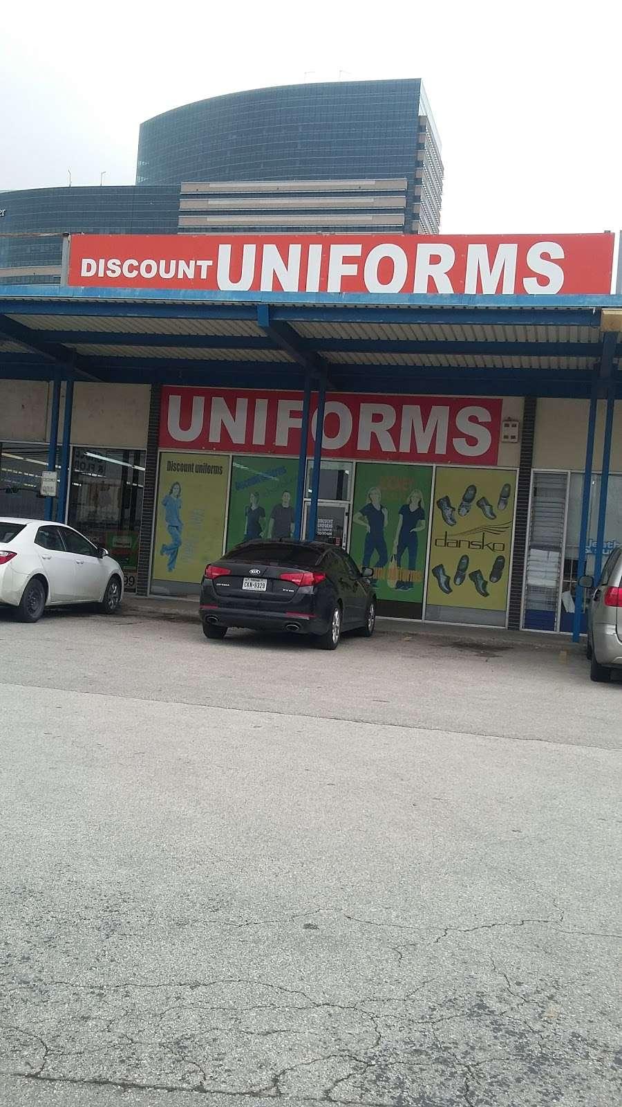 Discount Uniform Corporation - clothing store  | Photo 3 of 3 | Address: 7131 Fannin St, Houston, TX 77030, USA | Phone: (713) 797-9400