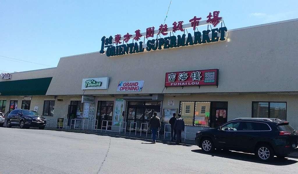 No1 Asian Supermarket - supermarket  | Photo 1 of 9 | Address: 2842 St Vincent St, Philadelphia, PA 19149, USA | Phone: (215) 338-4787