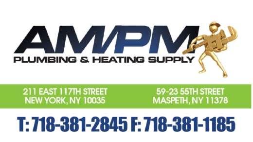 AM/PM Plumbing and Heating Supply - plumber  | Photo 2 of 3 | Address: 59-23 55th St, Maspeth, NY 11378, USA | Phone: (718) 381-2845