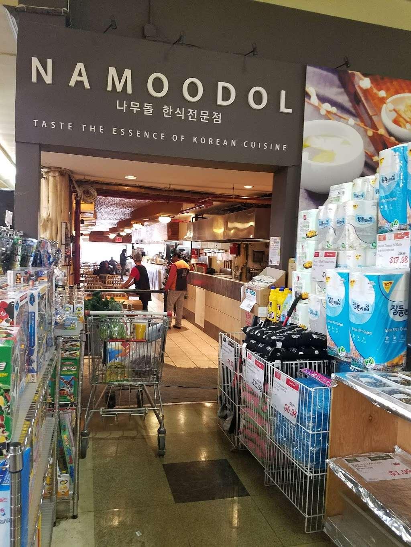 H Mart Union - supermarket  | Photo 1 of 10 | Address: 29-02 Union St, Flushing, NY 11354, USA | Phone: (718) 445-5656
