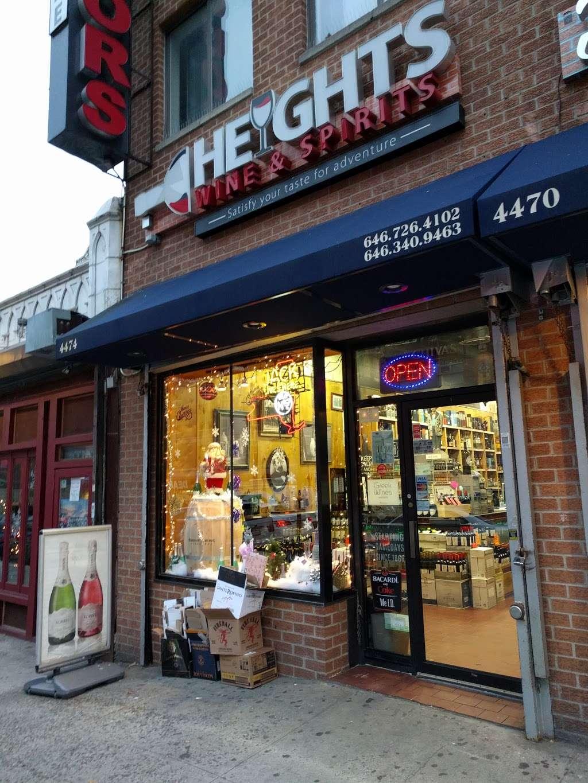 Heights Wine & Spirits Corporation - store  | Photo 2 of 10 | Address: 4474 Broadway, New York, NY 10040, USA | Phone: (646) 726-4102