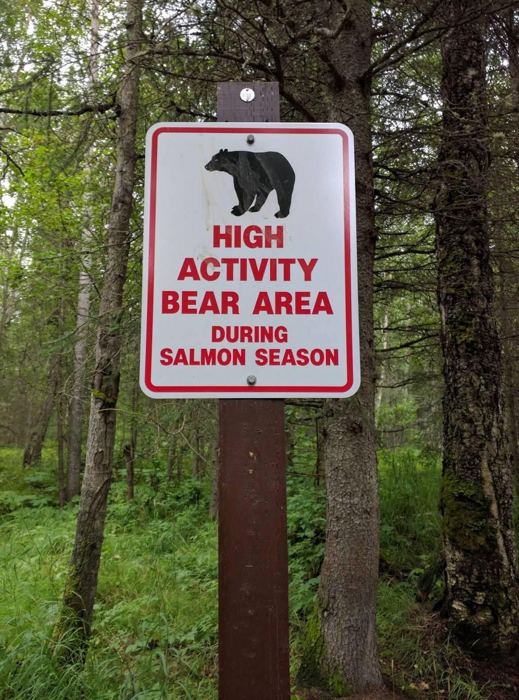 Far North Bicentennial Park - park  | Photo 1 of 10 | Address: 4970 Campbell Airstrip Rd, Anchorage, AK 99507, USA | Phone: (907) 343-4355