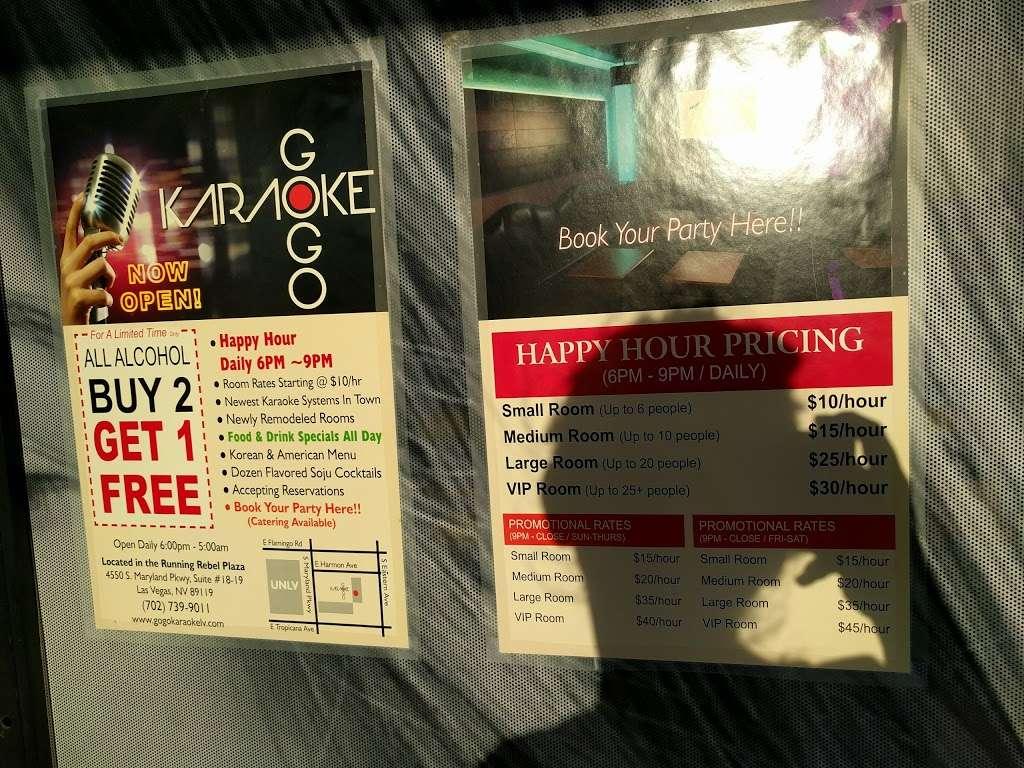 GoGo Karaoke - night club  | Photo 6 of 10 | Address: 4550 Maryland Parkway #18, Las Vegas, NV 89119, USA | Phone: (702) 739-9011