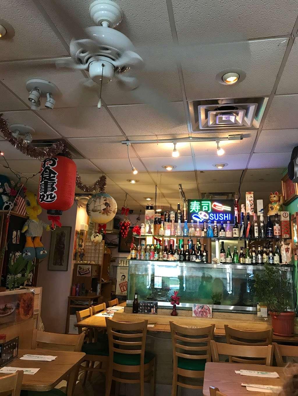 Yokohama - restaurant  | Photo 1 of 6 | Address: 438 W 238th St, Bronx, NY 10463, USA
