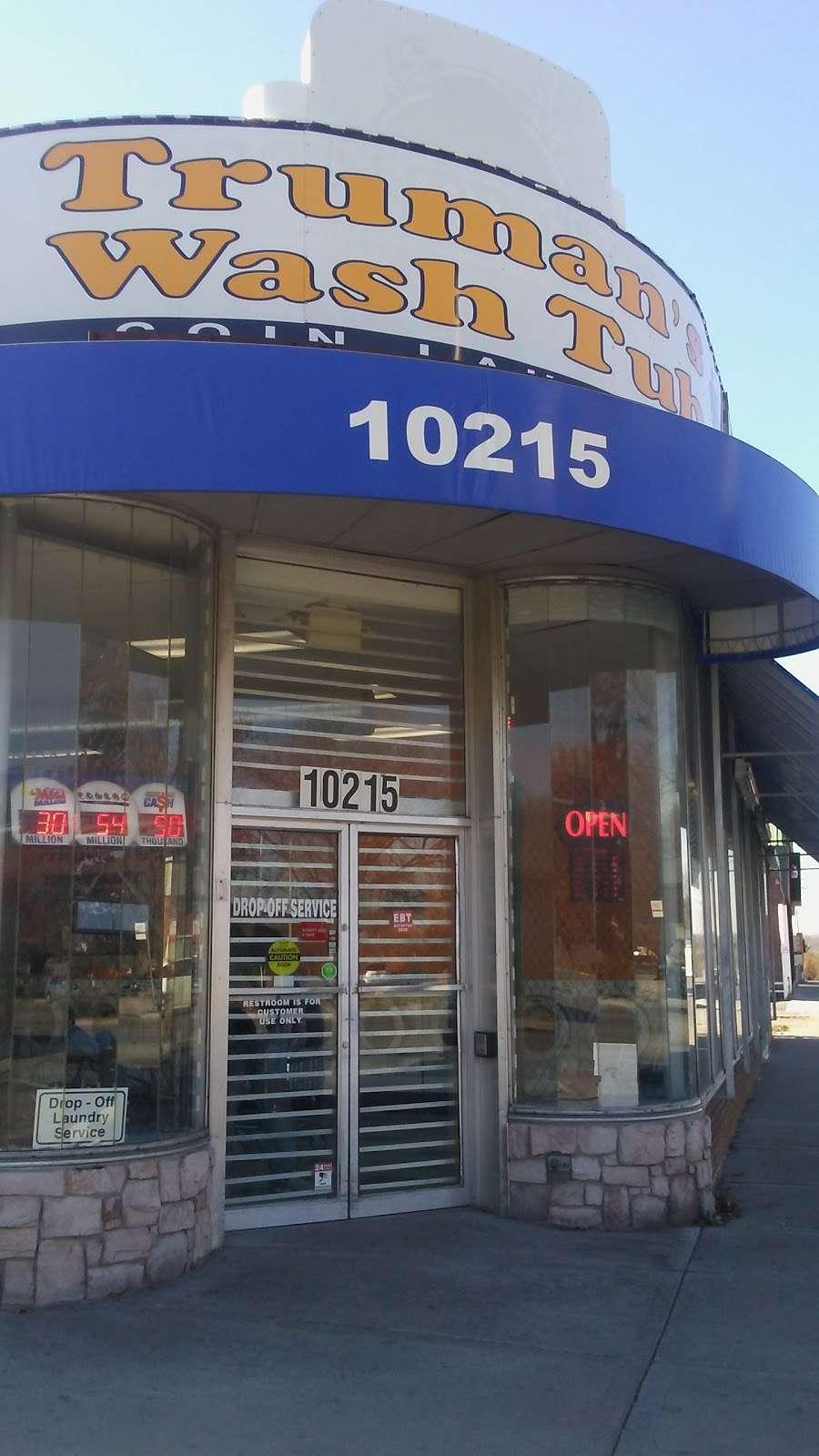 Truman Wash Tub - laundry  | Photo 9 of 10 | Address: 10215 E Truman Rd, Independence, MO 64052, USA | Phone: (816) 503-8593