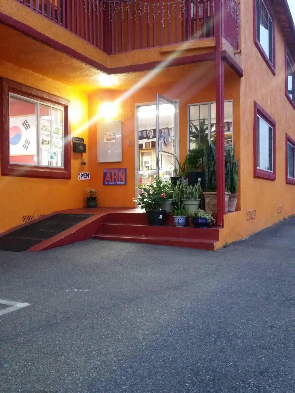 Moorimgoong Martial Arts - health  | Photo 8 of 8 | Address: 1149 Crenshaw Blvd, Los Angeles, CA 90019, USA | Phone: (323) 857-1234