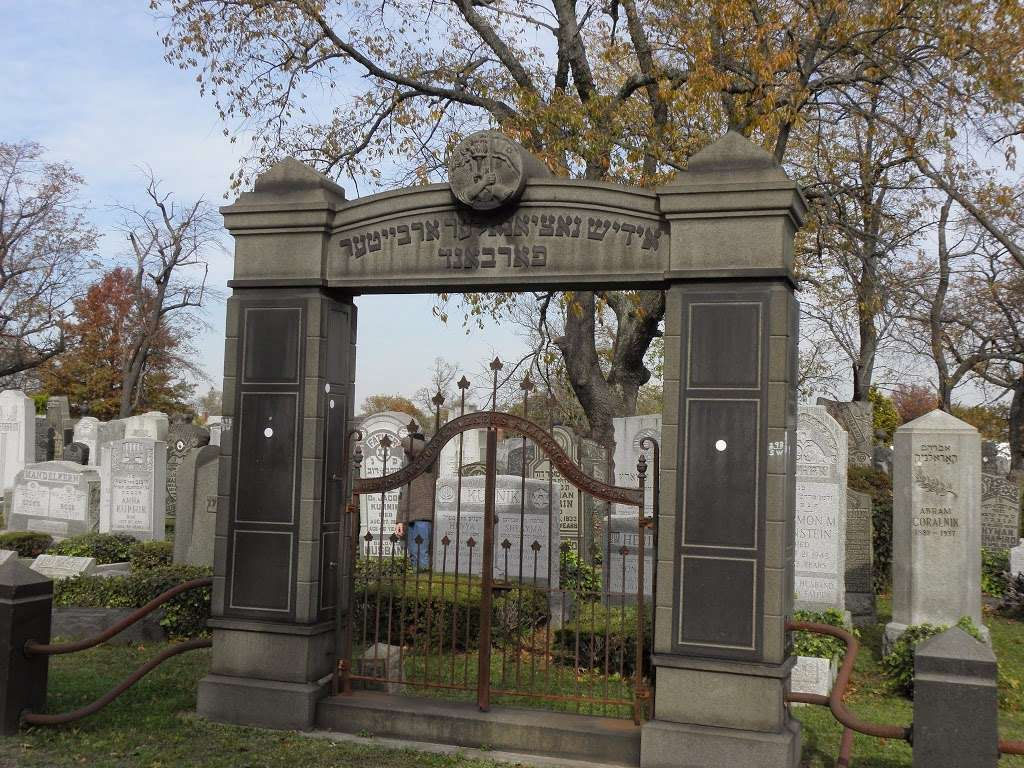 Montefiore Cemetery - cemetery  | Photo 5 of 10 | Address: 121-83 Springfield Blvd, Jamaica, NY 11413, USA | Phone: (718) 528-1700