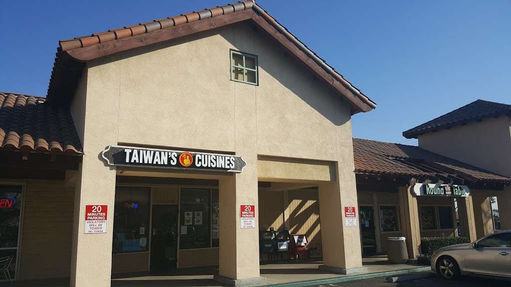 Taiwans No. 1 Cuisines - meal takeaway    Photo 4 of 10   Address: 12879 Mountain Ave, Chino, CA 91710, USA   Phone: (909) 614-4612