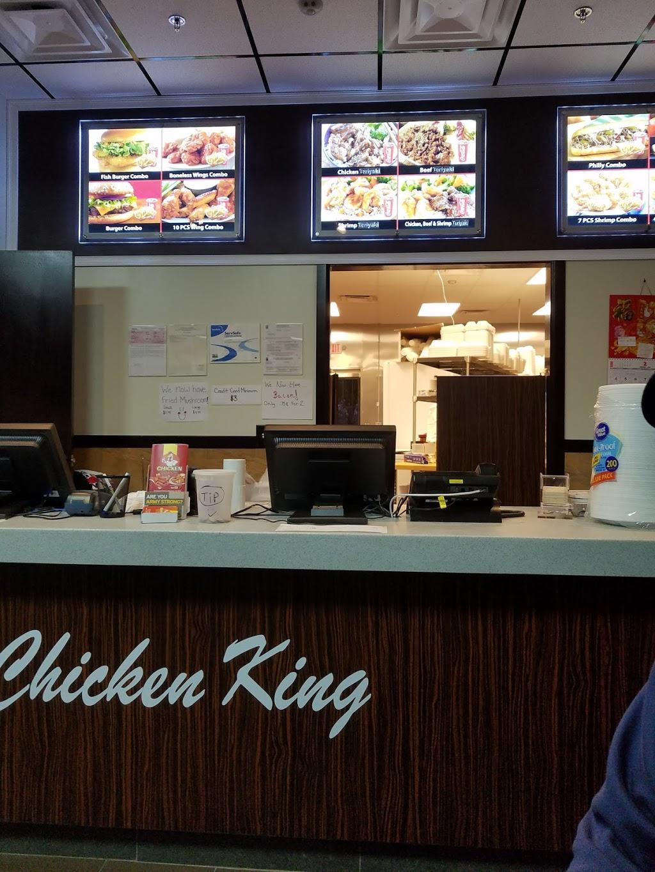 Chicken King - restaurant    Photo 10 of 10   Address: 377 Cypress Pkwy, Kissimmee, FL 34759, USA   Phone: (407) 201-7076