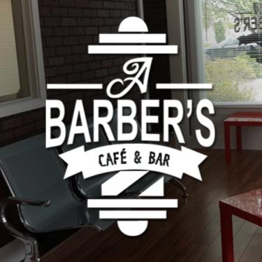 A Barbers Bar & Cafe - hair care    Photo 2 of 10   Address: 19801 S Main St #1, Cornelius, NC 28031, USA   Phone: (704) 997-5737