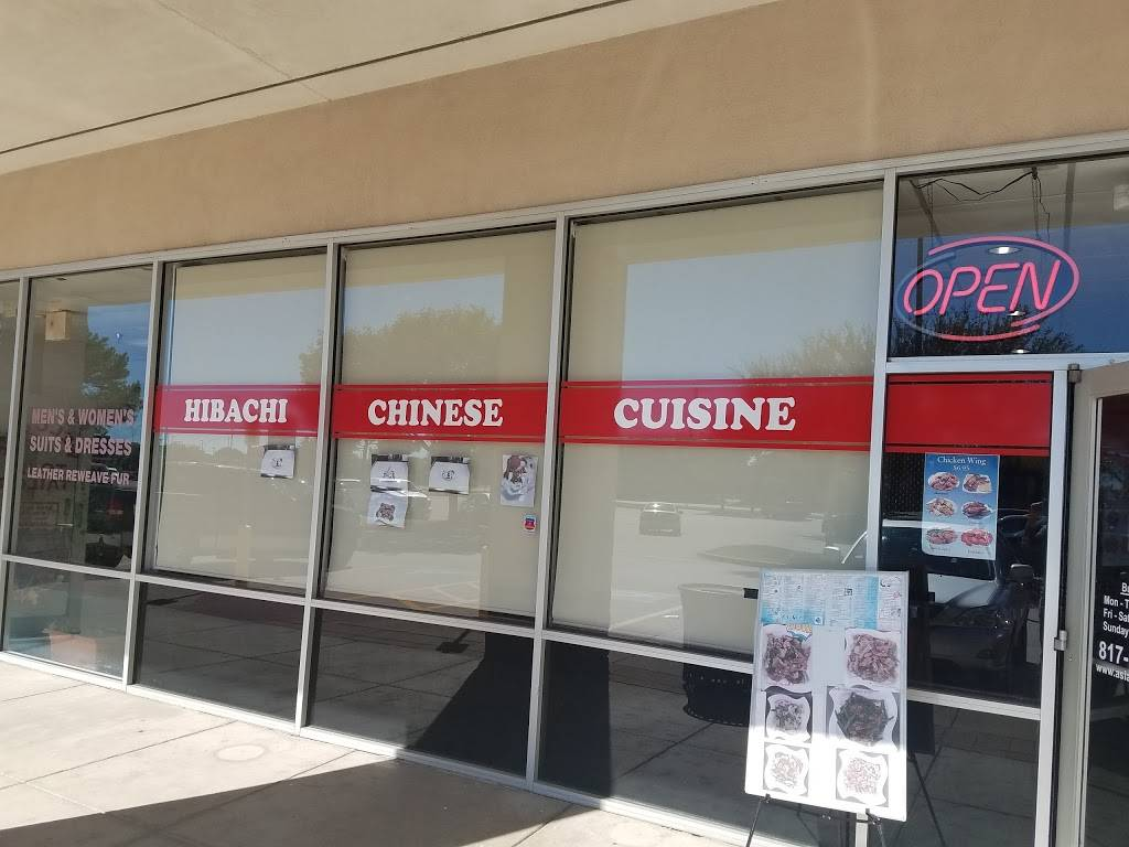 Asian Gourmet - restaurant  | Photo 9 of 10 | Address: 1550 Eastchase Pkwy #700, Fort Worth, TX 76120, USA | Phone: (817) 275-5888