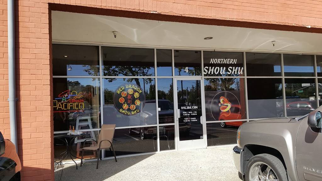 Red Dragon Martial Arts - health    Photo 4 of 5   Address: 9529 Folsom Blvd # F, Sacramento, CA 95827, USA   Phone: (916) 203-5697