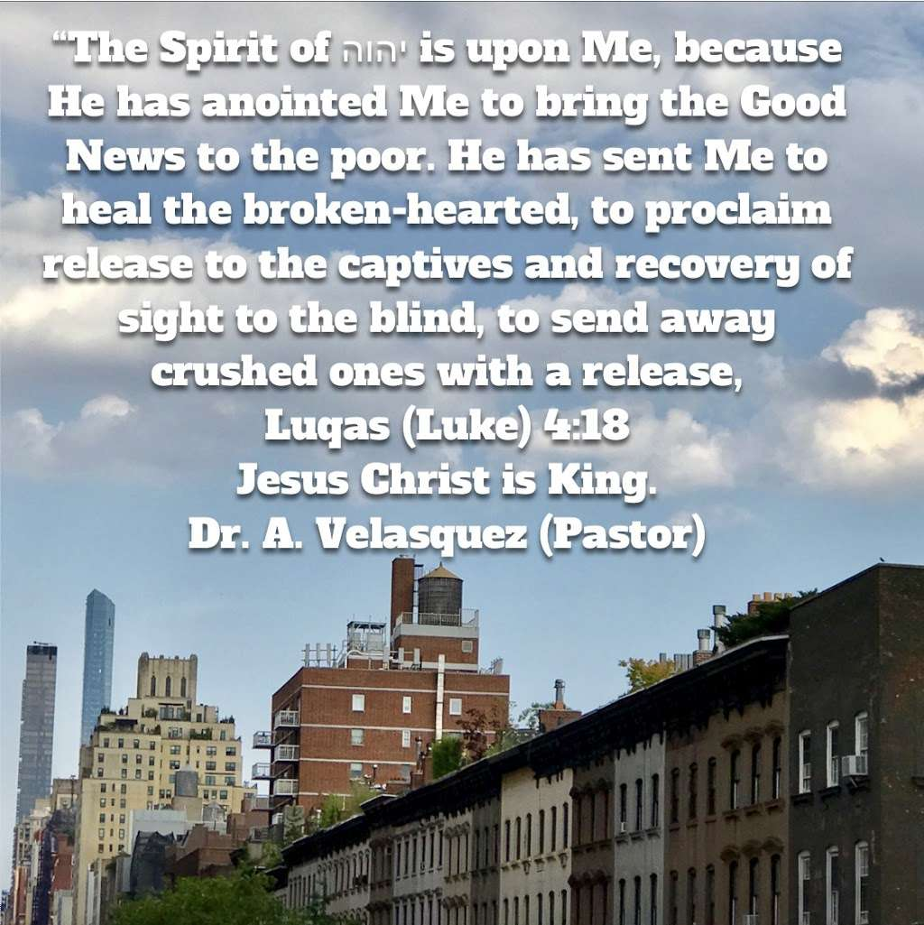 New Life Jesus Christ Inc. - church  | Photo 2 of 10 | Address: 2112 Fulton St #3l, Brooklyn, NY 11233, USA | Phone: (347) 971-3554