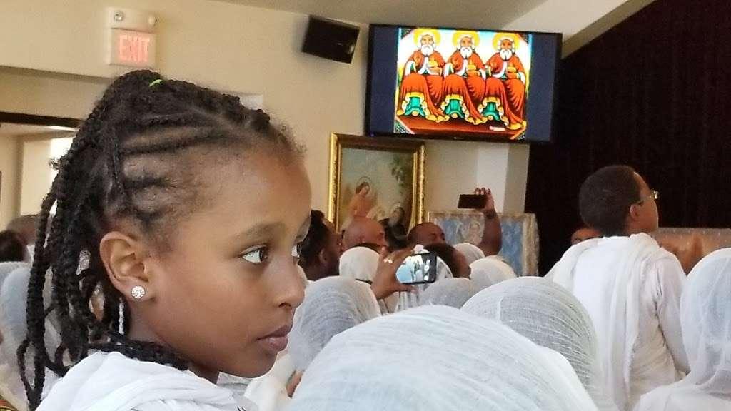 St. Aphraim Syriac Orthodox Church - church  | Photo 8 of 10 | Address: 6200 Indian Run Pkwy, Alexandria, VA 22312, USA | Phone: (703) 785-8457