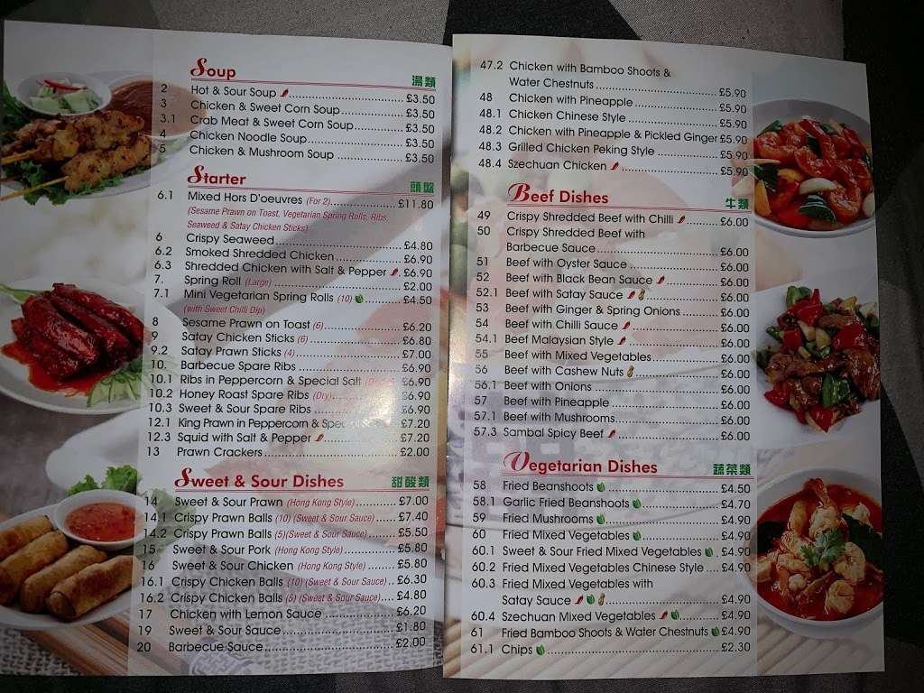 Manlee - meal takeaway  | Photo 3 of 6 | Address: 19 Taunton La, Coulsdon CR5 1SG, UK | Phone: 01737 556188