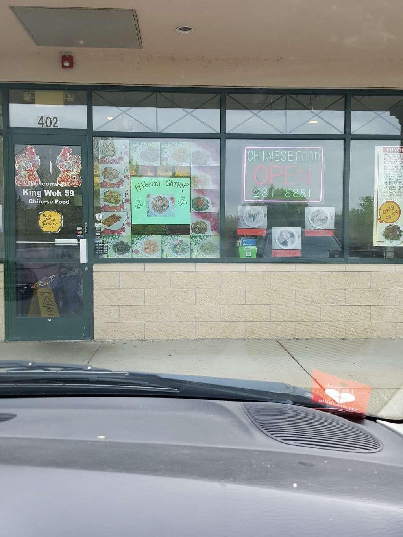 King Wok 59 - restaurant  | Photo 10 of 10 | Address: 956 N Neltnor Blvd, West Chicago, IL 60185, USA | Phone: (630) 231-8881