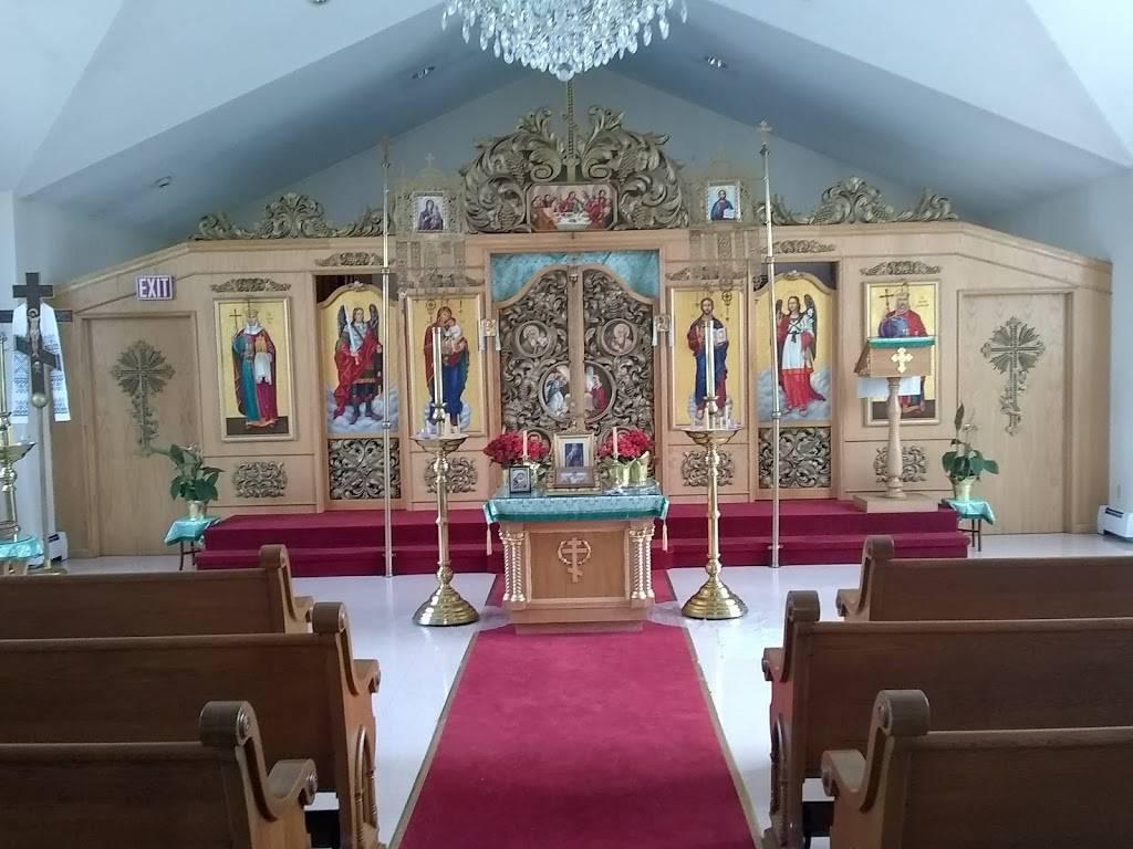 Holy Trinity Ukrainian Orthodox Church - church    Photo 7 of 9   Address: 200 Como Park Blvd, Cheektowaga, NY 14227, USA   Phone: (716) 684-0738