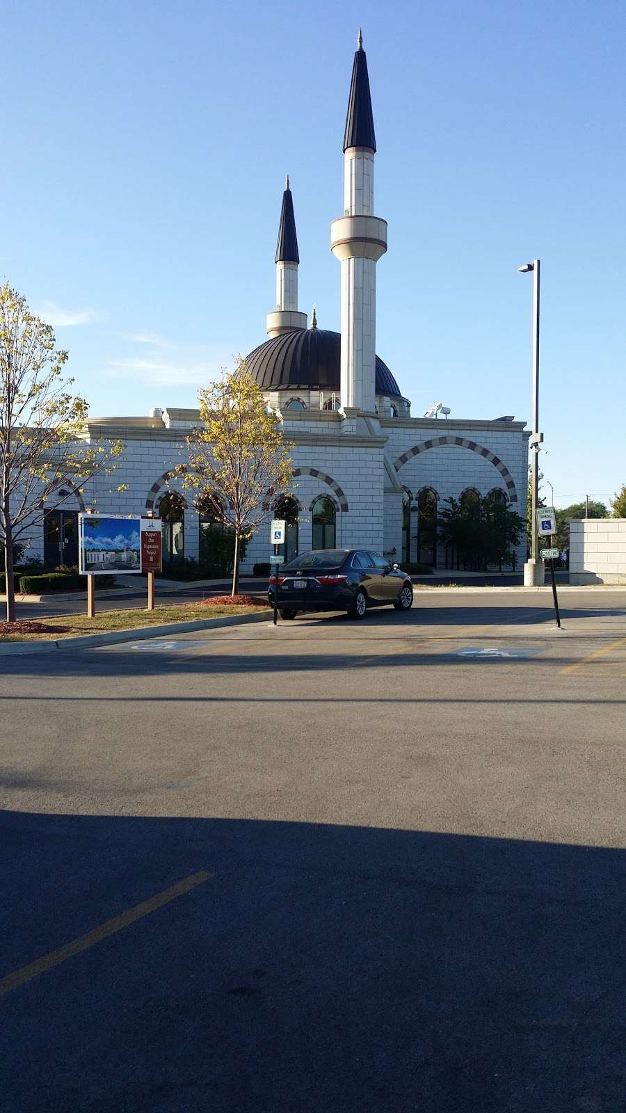 Masjid Darussalam - mosque  | Photo 8 of 10 | Address: 21W525 North Ave, Lombard, IL 60148, USA | Phone: (630) 360-2373