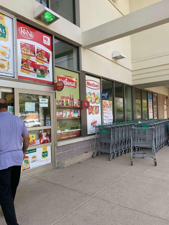 Global Food - supermarket  | Photo 4 of 10 | Address: 43761, Parkhurst Plaza, Ashburn, VA 20147, USA | Phone: (703) 729-9005