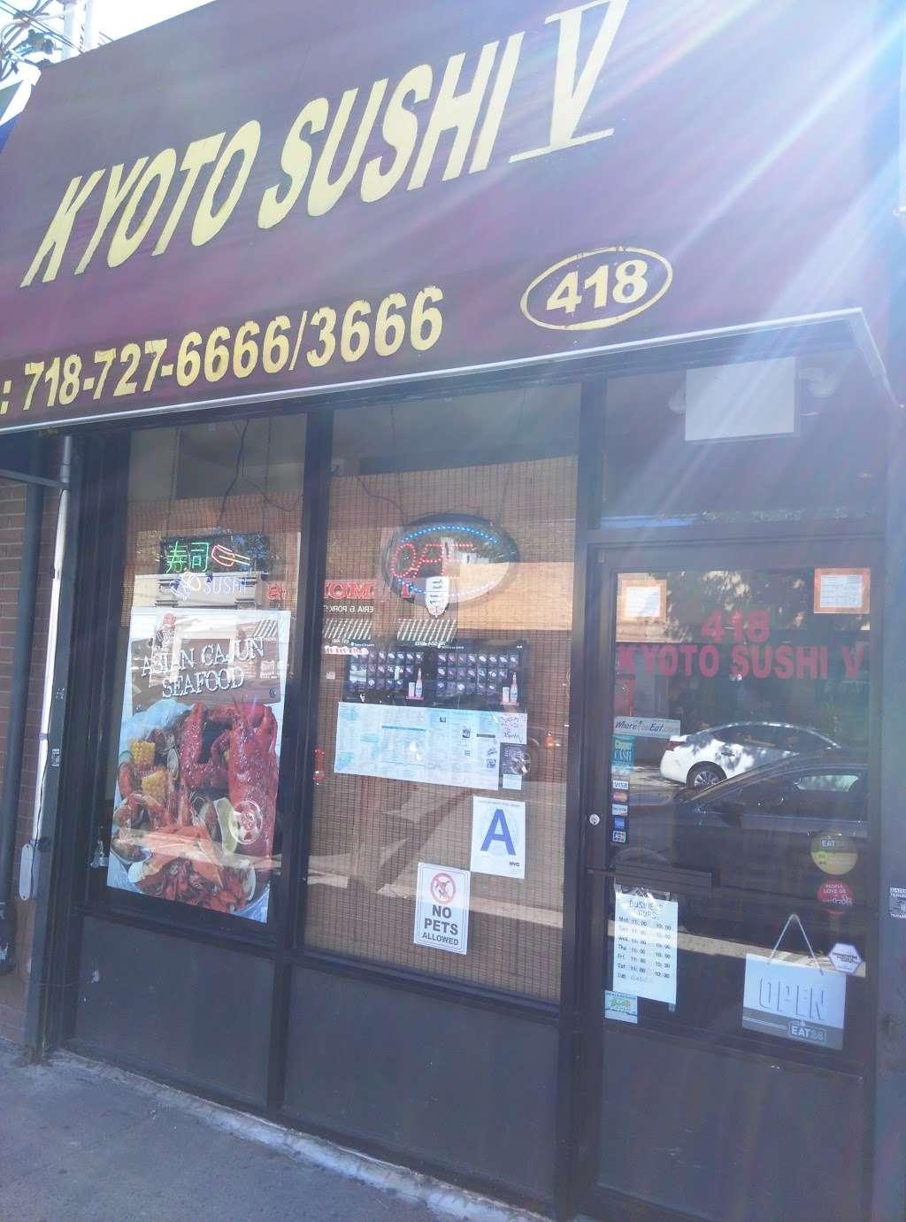 Kyoto Sushi V - restaurant    Photo 6 of 6   Address: 418 Forest Ave, Staten Island, NY 10301, USA   Phone: (718) 727-6666