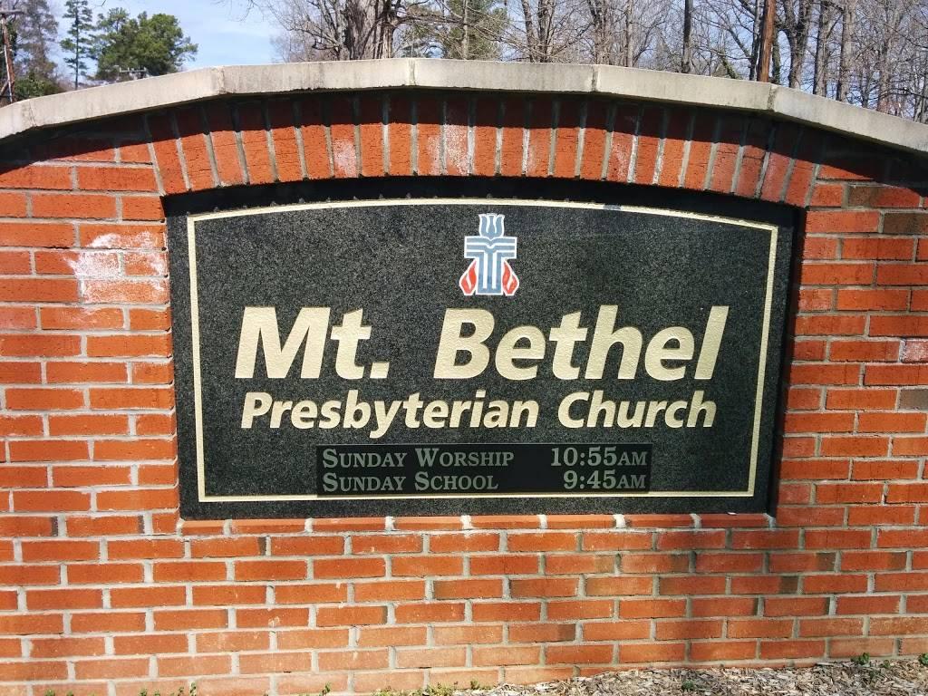 Mt Bethel Presbyterian Church - church  | Photo 10 of 10 | Address: 3541 Rose of Sharon Rd, Durham, NC 27712, USA | Phone: (919) 383-3854