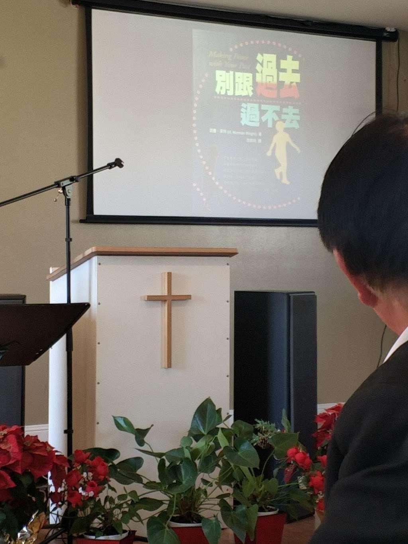 Arcadia Bible Church - church  | Photo 3 of 3 | Address: 4064 Live Oak Ave, Arcadia, CA 91006, USA | Phone: (626) 538-7121