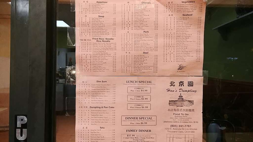 Donuts and Fast Chinese Food - restaurant  | Photo 10 of 10 | Address: 1032 E Avenida De Los Arboles, Thousand Oaks, CA 91360, USA | Phone: (805) 241-7761