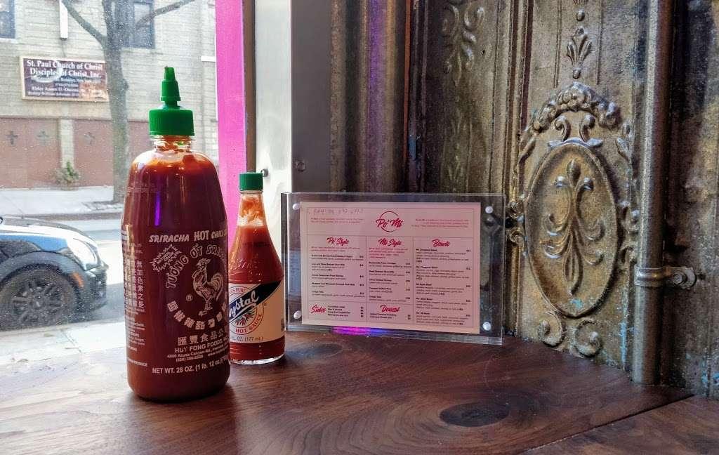 Po Mi - restaurant    Photo 6 of 7   Address: 561 Gates Ave, Brooklyn, NY 11221, USA   Phone: (718) 872-6773