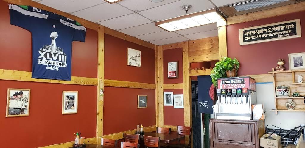 Miako Teriyaki - restaurant    Photo 1 of 6   Address: 17328 140th Ave SE, Renton, WA 98058, USA   Phone: (425) 228-8544