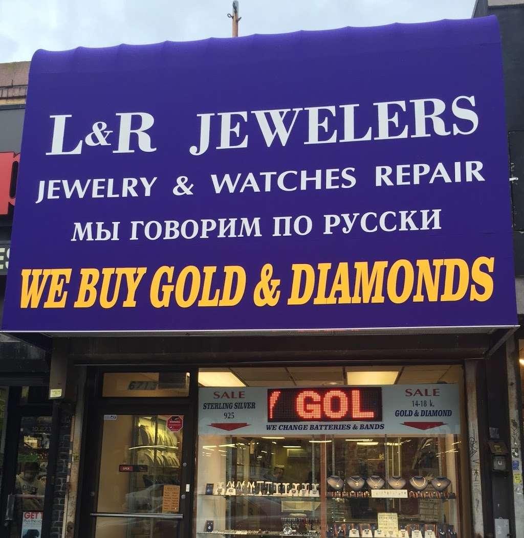 L & R Jewelers - jewelry store    Photo 2 of 4   Address: 6713 18th Ave, Brooklyn, NY 11204, USA   Phone: (718) 234-7500