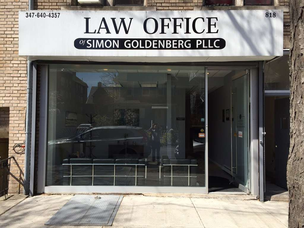 Law Office of Simon Goldenberg - lawyer  | Photo 3 of 10 | Address: 818 East 16th Street, Brooklyn, NY 11230, USA | Phone: (347) 640-4357