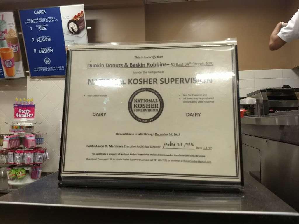 Dunkin Donuts - cafe  | Photo 9 of 10 | Address: 51 E 34th St, New York, NY 10016, USA | Phone: (212) 481-2355