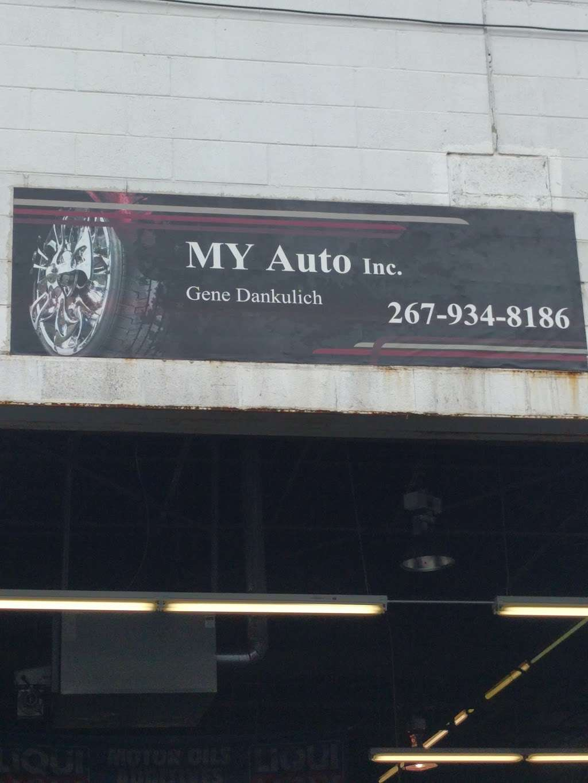 MY AUTO INC. - car repair    Photo 8 of 9   Address: 1771 Tomlinson Rd Unit G2, Philadelphia, PA 19116, USA   Phone: (267) 934-8186