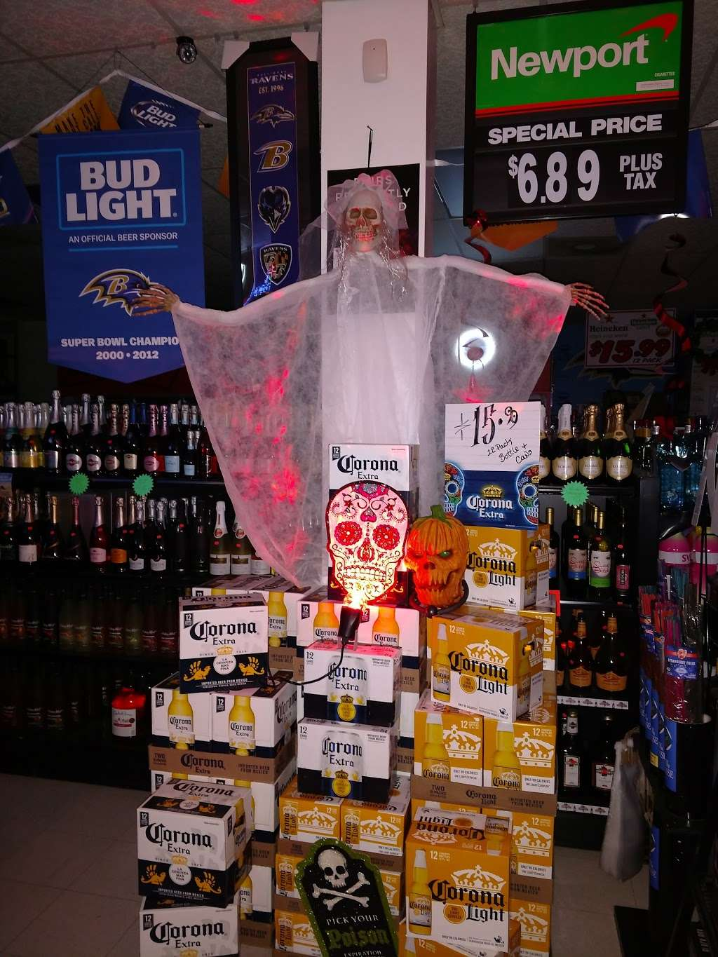Gussies Liquor - store  | Photo 1 of 3 | Address: 1700 Old Eastern Ave, Essex, MD 21221, USA | Phone: (410) 687-1148